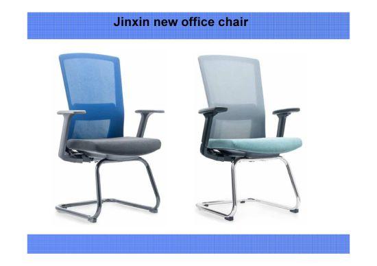 Modern Furniture Fabric Office Chair