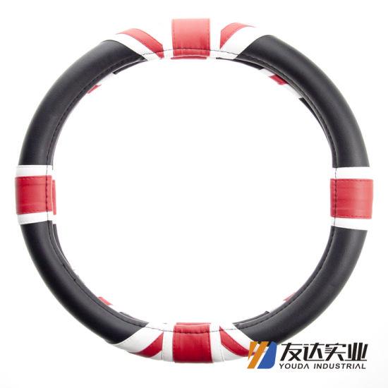 PVC Car Steering Wheel Cover (UJ-8373)
