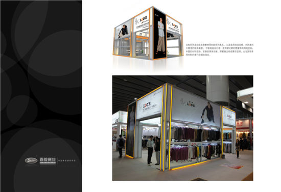 International Column Extrusion Prism Exhibition Display Show Trade Fair Builder pictures & photos