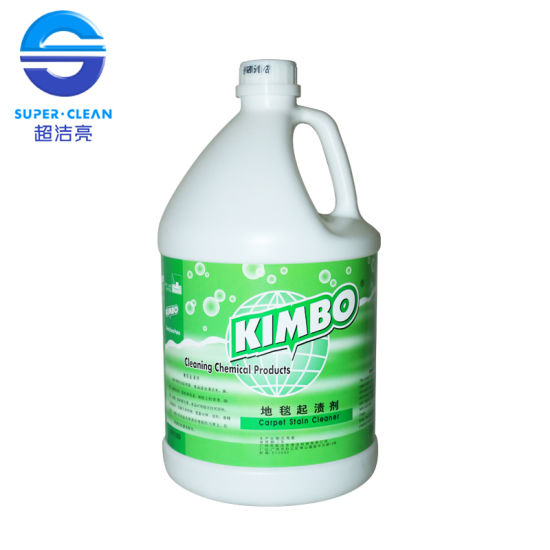 Multifunctional Low Foam Carpet Clean Liquid Detergent/ Carpet Stain Cleaner pictures & photos