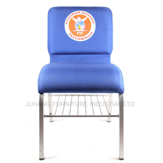 High Quality Stacking Logo Metal Used Auditorium Church Chair (HM-C1)