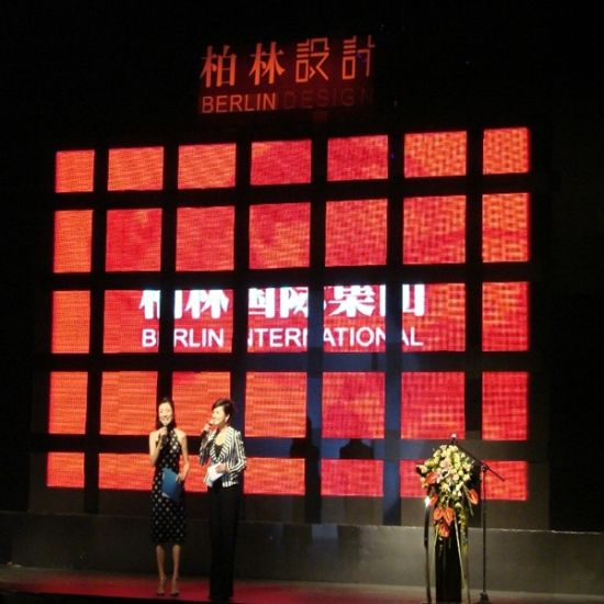 Highest Resolution Stage P4 Indoor Full Color LED Display Panel pictures & photos