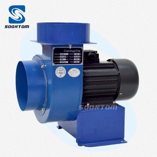 220V AC Single Inlet Industrial Blower for Hospital Ventilation