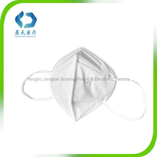 Non-Medical White Face Mask