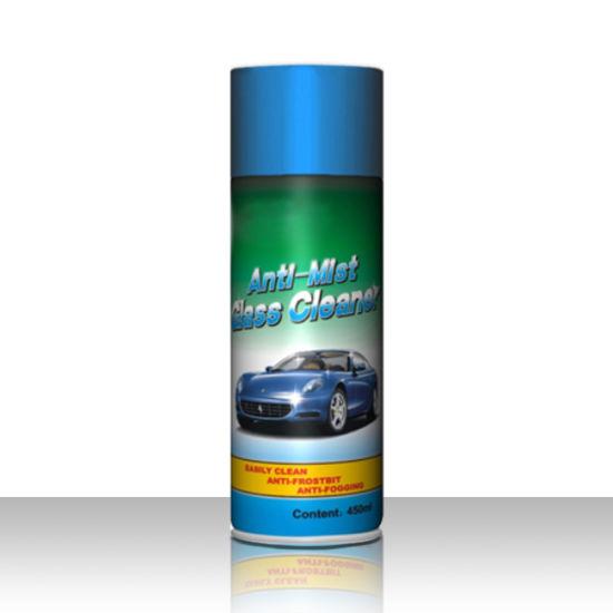 Ilike 450ml Car Care Products Anti Mist Glass Cleaner Spray