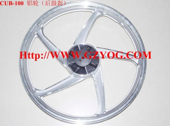 Yog Spare Parts Motorcycle Aluminum Rim Wheel Complete Cub Wave Dy 100 110 Cc