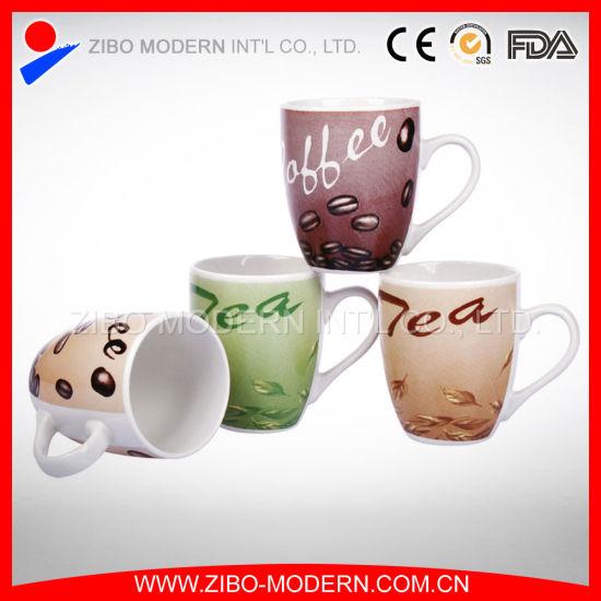 White Colored Mug with Coffee/Tea Design