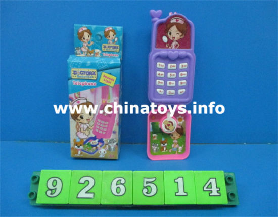 Hot Selling Toys Musical Mobile Phone (926513) pictures & photos