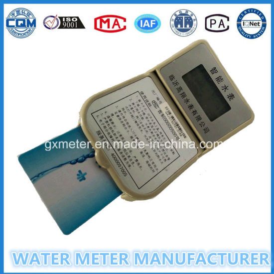 IC/RF Card Prepaid Smart Water Meter pictures & photos