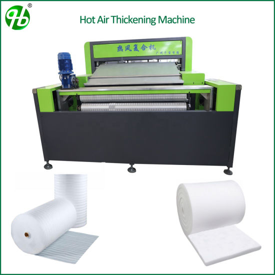 Extrusion PE EPE XPE Foam Sheets Thickening Laminating Machine by Hot Air