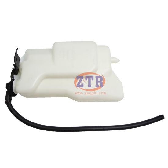 Auto Parts Rad Spare Tank for Hilux Vigo 2L 16470-75070