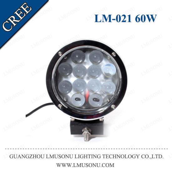 "Auto Round 7"" Headlight 4X4 CREE Chip LED Working Lamp 60W"