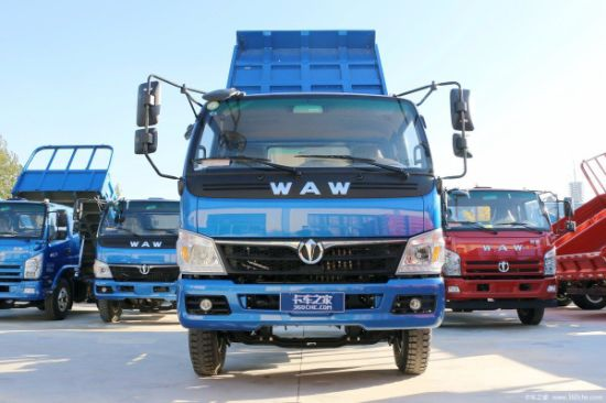 6 Ton Truck with Factory Price