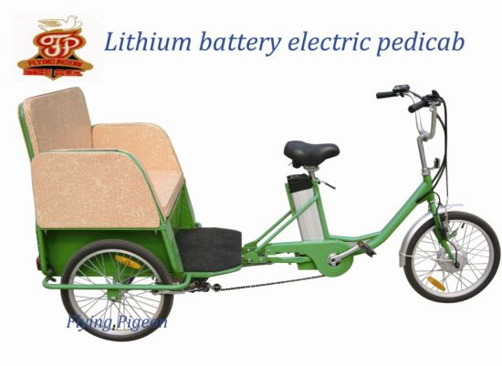 Manufacture / Sell Three Wheel Bike Tricycle Rickshaw Electric Pedicab (FP-ETR001) pictures & photos