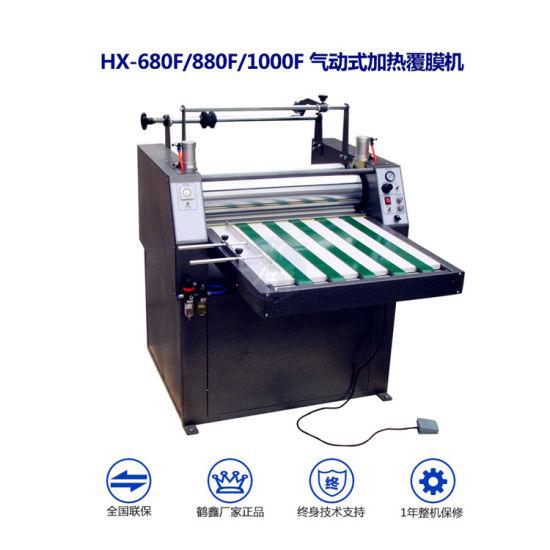 Automatic Pneumatic Copper Clad PCB Board Laminating Machine