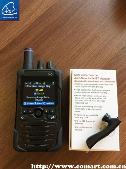 China VHF&UHF Dual Band Fire P25 Pager, in P25 Conventional