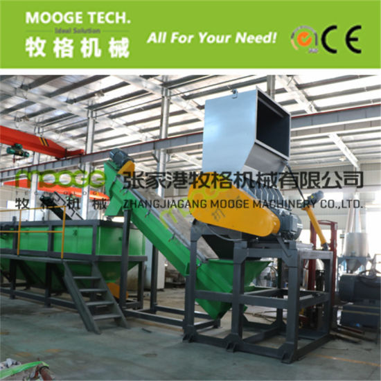V-Shape Rotor Plastic Film Crushing Machine pictures & photos