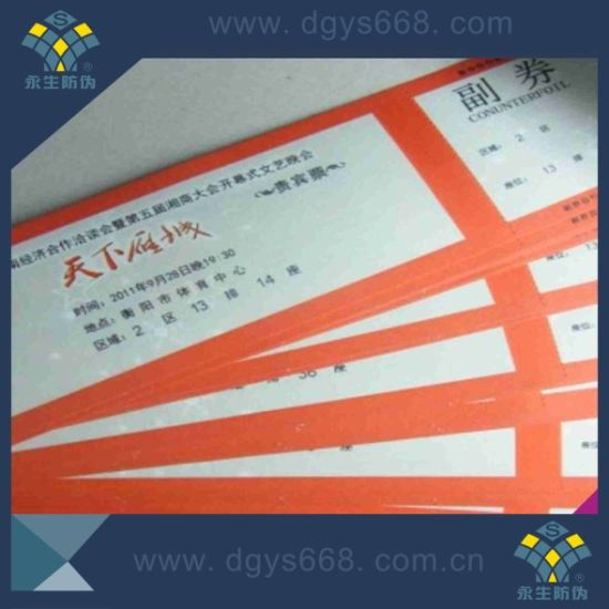 Security Ticket with Barcode Numbers pictures & photos
