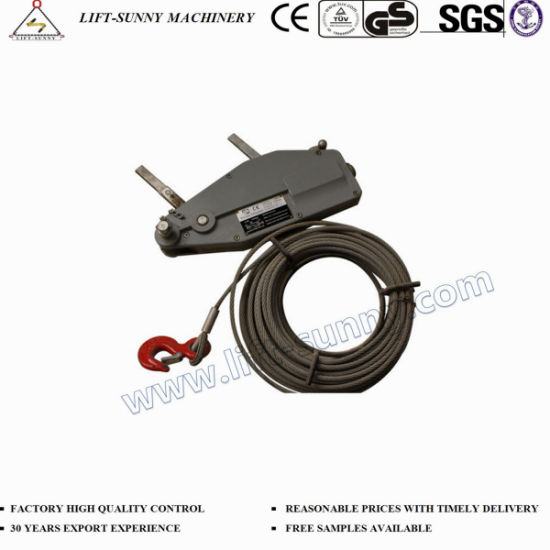 China Wire Rope Pulling Hoist with Cable and Hoist Hook - China ...