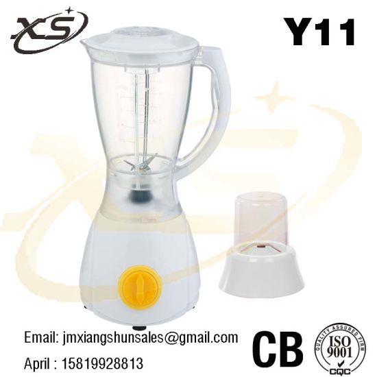 Home Kitchen Appliance 300W 2 in 1 Blender