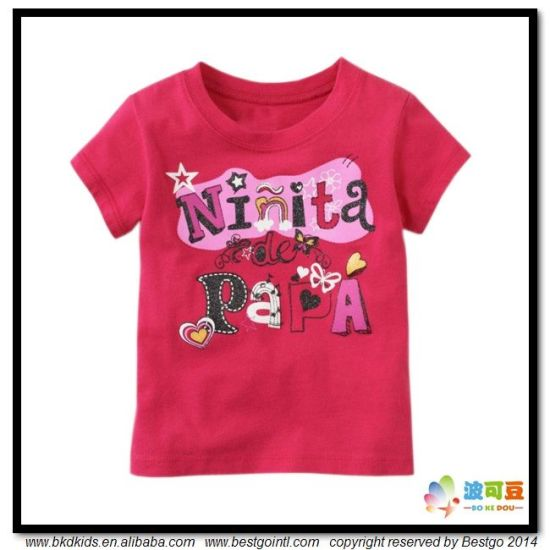 Red Color Printing Style Infants Girl T-Shirt