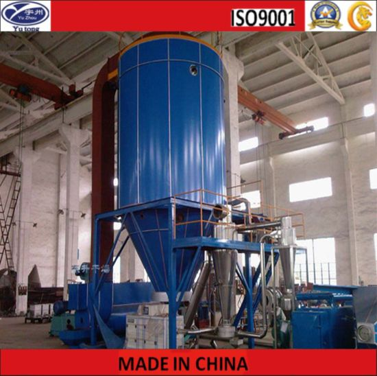 Sodium Dihydrogen Phosphate Centrifugal Spray Drying Machine pictures & photos