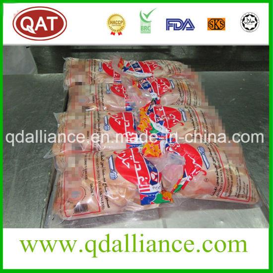 Frozen Halal Chicken Breast Skinless Boneless