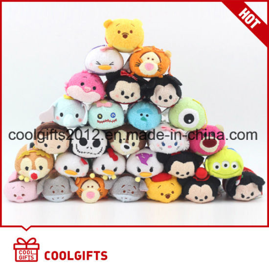 New Design Custom Small Animals Toys Plush Keychain