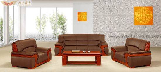 Genuine Leather Sofa For Meeting Room