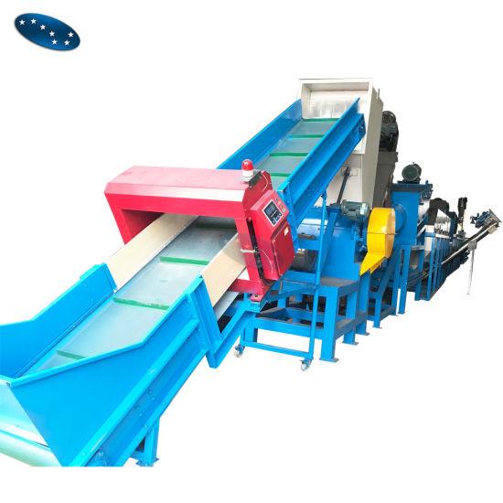 PP PE Film Washing Line Plastic Recycling Plastic Washing Machine