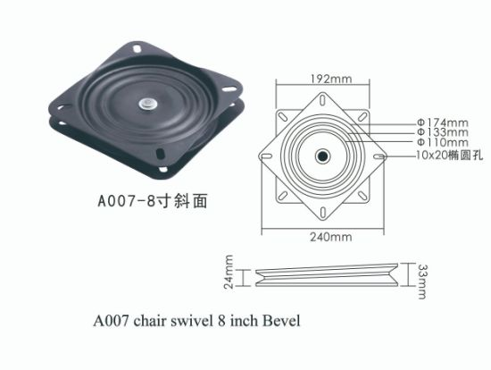 Superb 8 Inch Bevel Ball Bearing Swivel Pate Square Recliner Chair Turntable A007 Pabps2019 Chair Design Images Pabps2019Com