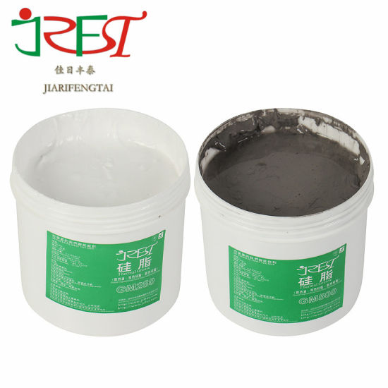 China Excellent Electrical Insulation Waterproof Thermal