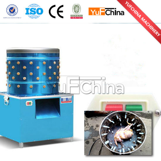 Automatic Chicken Plucking Machine for Industrial Use pictures & photos