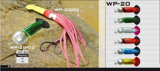 WP-20 popular fishing tackle rubber jig lure fishing lure factory octopus skirt hook manufacturer
