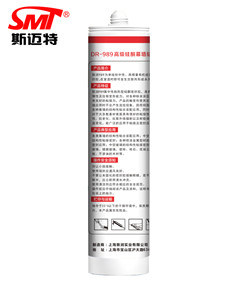 Dr-989 Structural Silicone Sealant for Great Glass Curtain Wall pictures & photos