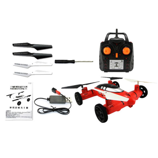 2.4G 6 Channel Dual Air-Ground R/C Drone with 200W Camera (10264444)