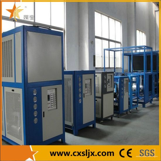 Plastic Injection Mould Oil Heating Temperature Controller (MKR)