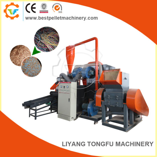 China Scrap Cable Wire Recycling Machine - China Wire Recycling ...