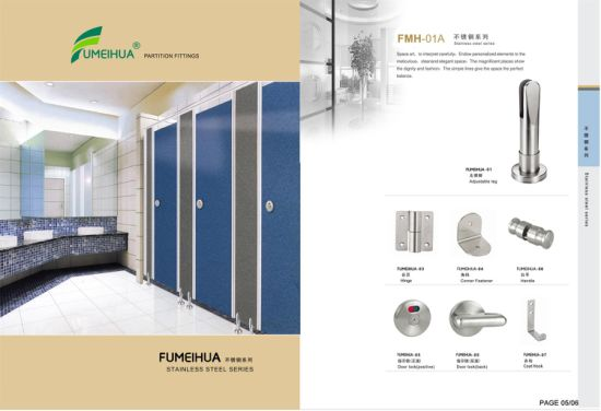 Hot Sales Hospital Fireproof HPL Toilet Cubicle Partition pictures & photos