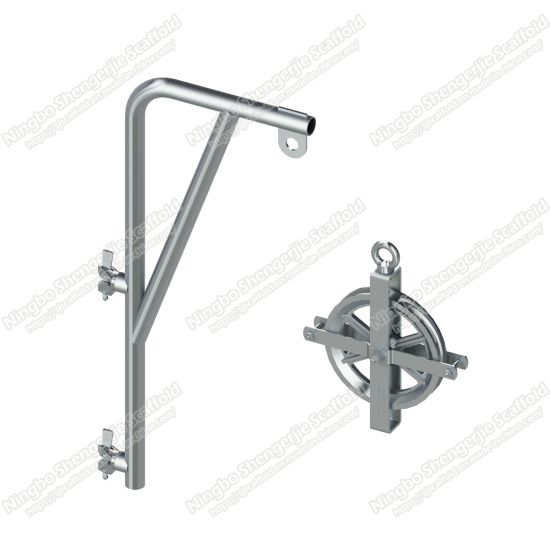 Davit Arm & Gin Wheel HDG Galvanizing Accessories for Scaffold