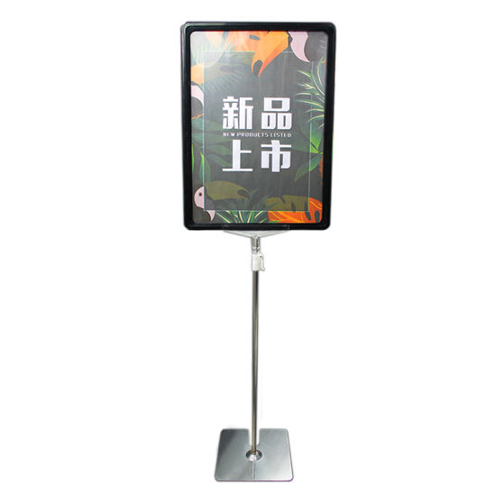 Supermarket Metal Adjustable Price Poster Display Stand with Frame