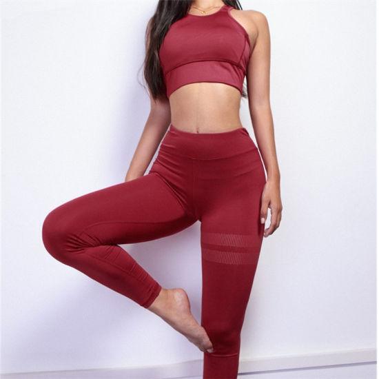 Women Sport Tracksuit Yoga Clothing Body Fit Sportswear Summer Fashion Bra and Leggings Fitness Clothes Gym Wear