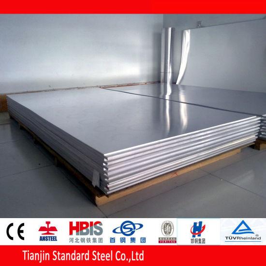 Aluminium Sheet 1000mm x 400mm x 1.5mm