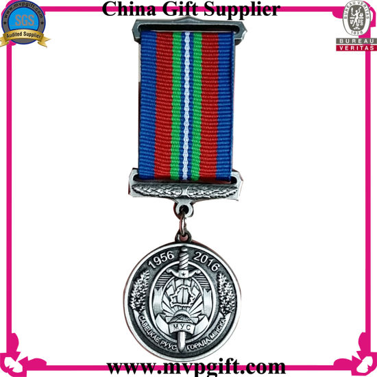 High Quality Military Medal for Army Award Medal Gift pictures & photos