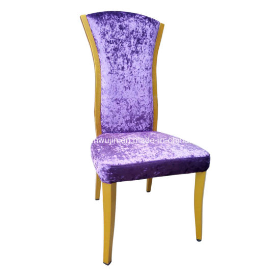 Purple Metal High Back Hotel Restaurant Dining Chair (JY F14)