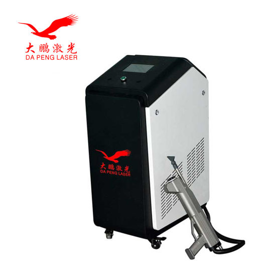 Good Price Metal Oil Paint Rust Remover Laser Cleaning Machine