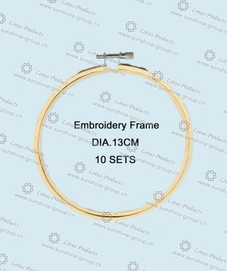 China Wholesale Cross Stitch Supplies Sewing Tools Circle Round