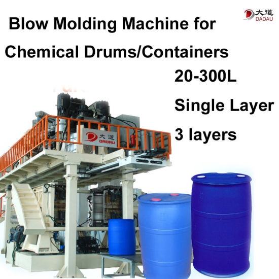 Plastic Blowing Machine for 300 Liter Drums