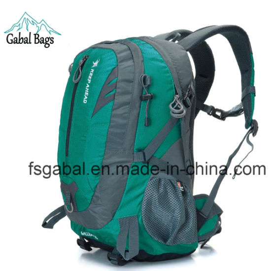 Ripstop Nylon Outdoor Sports Travel Laptop Bag Backpack pictures & photos