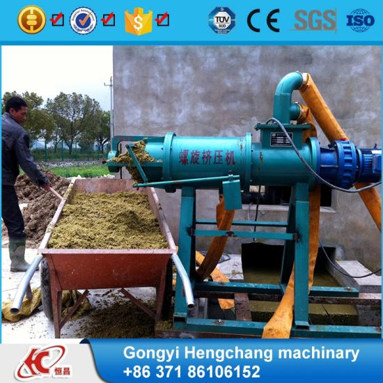 Solid Liquid Separator Manure Dewatering Machine Cow Dung Dewatering Machine pictures & photos